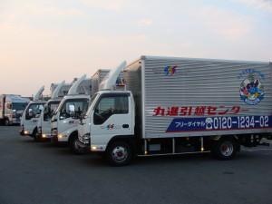 引っ越しトラック3